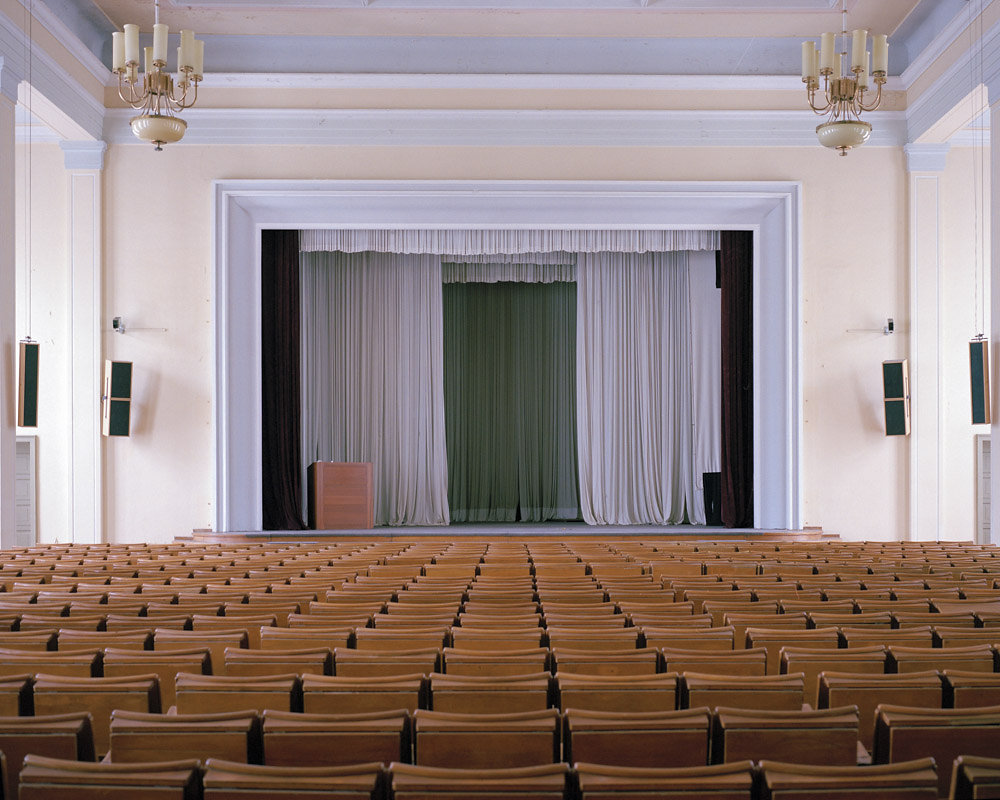 the old auditorium